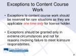 exceptions to content course work