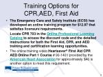 training options for cpr aed first aid