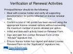 verification of renewal activities