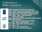 conferences of s a k e consultancy