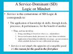 a service dominant sd logic or mindset