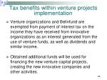 tax benefits within venture projects implementation