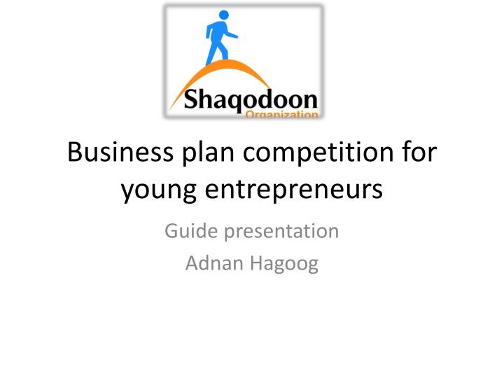 business plan competition for young entrepreneurs n.