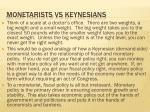 monetarists vs keynesians