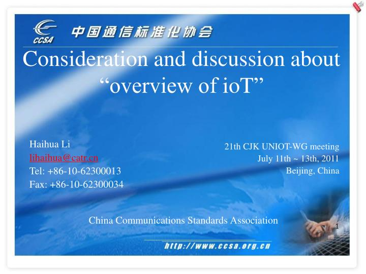 consideration and discussion about overview of iot n.