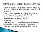professional qualification benefits