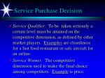 service purchase decision
