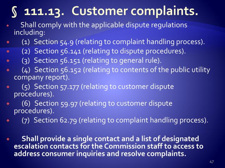 §111.13.Customer complaints.