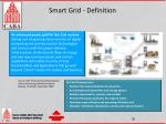 smart grid definition