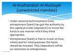 al mudharabah al mutlaqah unrestricted mandate