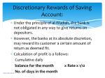 discretionary rewards of saving account