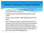 salient features characteristics