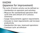 kaizan japanese for improvement