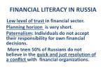 financial literacy in russia