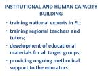 institutional and human capacity building