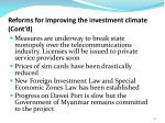 reforms for improving the investment climate cont d1