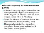 reforms for improving the investment climate cont d2