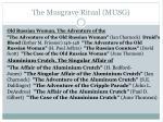 the musgrave ritual musg1