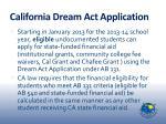 california dream act application1