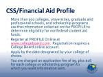 css financial aid profile1