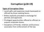 corruption p18 19