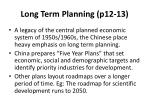 long term planning p12 13