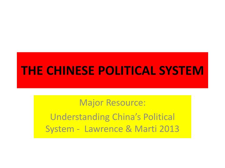 the chinese political system n.