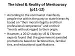 the ideal reality of meritocracy p11 12