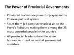 the power of provincial governments