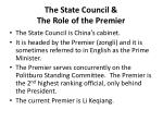 the state council the role of the premier