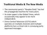 traditional media the new media