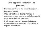 who appoints leaders in the provinces