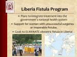 liberia fistula program