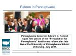 reform in pennsylvania