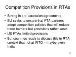 competition provisions in rtas