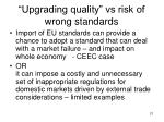 upgrading quality vs risk of wrong standards