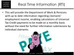 real time information rti3