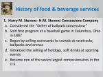 history of food beverage services