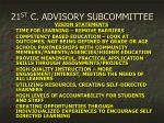 21 st c advisory subcommittee