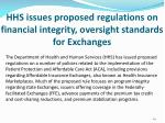 hhs issues proposed regulations on financial integrity oversight standards for exchanges