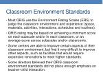 classroom environment standards