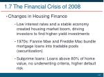 1 7 the financial crisis of 2008
