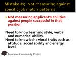 mistake 5 not measuring against specific job match patterns