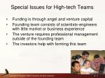 special issues for high tech teams