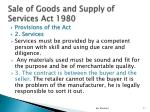 sale of goods and supply of services act 19801