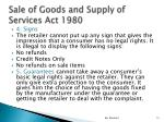 sale of goods and supply of services act 19802