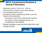 mcul congressional breakfast awards presentation