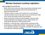 member business lending legislation2