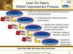 lean six sigma dmaic improvement process