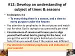 12 develop an understanding of subject of times seasons